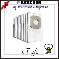 Фильтр-мешки из нетканого материала, (10 шт.) к T 7/1, фото 1