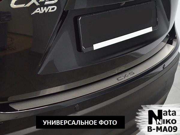 Накладка на задний бампер OPEL CORSA C 3D/5D 2000-2006 - TUNING-TIME интернет-магазин автотюнинга в Киеве