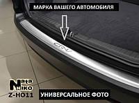 Накладка на задний бампер с загибом FIAT DOBLO II MAXI  2010-