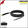 Шланг для прочистки труб канализации (15 метров) для Karcher K-серии