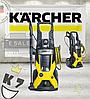 Мойка Керхер K7 | Karcher 🔥