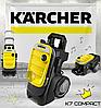 Мойка Керхер K7 Compact | Karcher 🔥