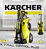 Мойка Керхер K7 Premium Full Control Plus   Karcher K 7  FCP