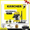 Пылесос Karcher WD (MV) 3 Premium
