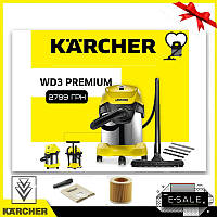 Пылесос Karcher WD (MV) 3 Premium, фото 1