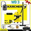 Пылесос Karcher WD (MV) 3 + набор для камина
