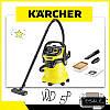 Пылесос Karcher WD (MV) 5 P