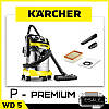 Пылесос Karcher WD (MV) 5 P Premium