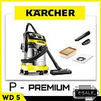 Пылесос Karcher WD (MV) 5 P Premium, фото 1