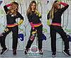 Женский спортивный костюм, 233 СС