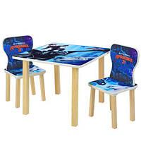 Столик с двумя стульчиками (508-67)