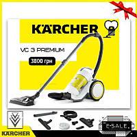 Пылесос Karcher VC 3 Premium, фото 1