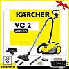 Пылесос Karcher VC 2 (сухой уборки)