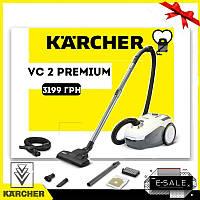 Пылесос Karcher VC 2 Premium, фото 1