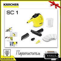 Пароочиститель Karcher SC 1