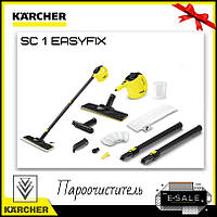 Пароочиститель Karcher SC 1 EasyFix