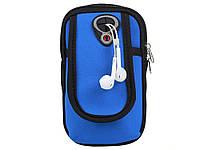 Чохол сумка для мобільного телефону Iphone, Huawei, Samsung, Xiaomi  Синій