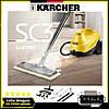 Пароочиститель Karcher SC 3 EasyFix