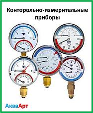 Контрольно-вимірювальні прилади для систем опалення та водопостачання