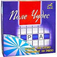 Настольная игра Arial Поле чудес 910237, КОД: 1318732