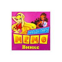 Карточки МЕМО Винкс TOY-102627, КОД: 1279554