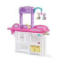 Step2 Детский стол-пеленатор по уходу за куклами пупсами Love and Care Deluxe Nursery Playset