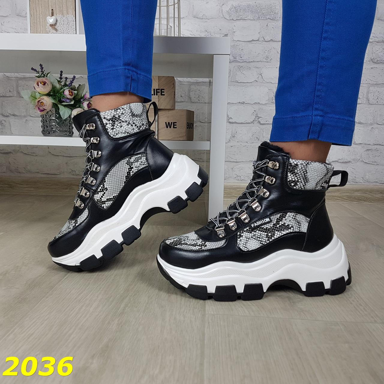 Зимние ботинки кроссовки на высокой тракторной платформе В НАЛИЧИИ ТОЛЬКО 36р