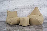 Кресло мешок груша пуф (бежевый набор мягкой бескаркасной мебели)