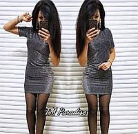 Женское платье люрекс золото металлик 42-44 46-48, фото 1