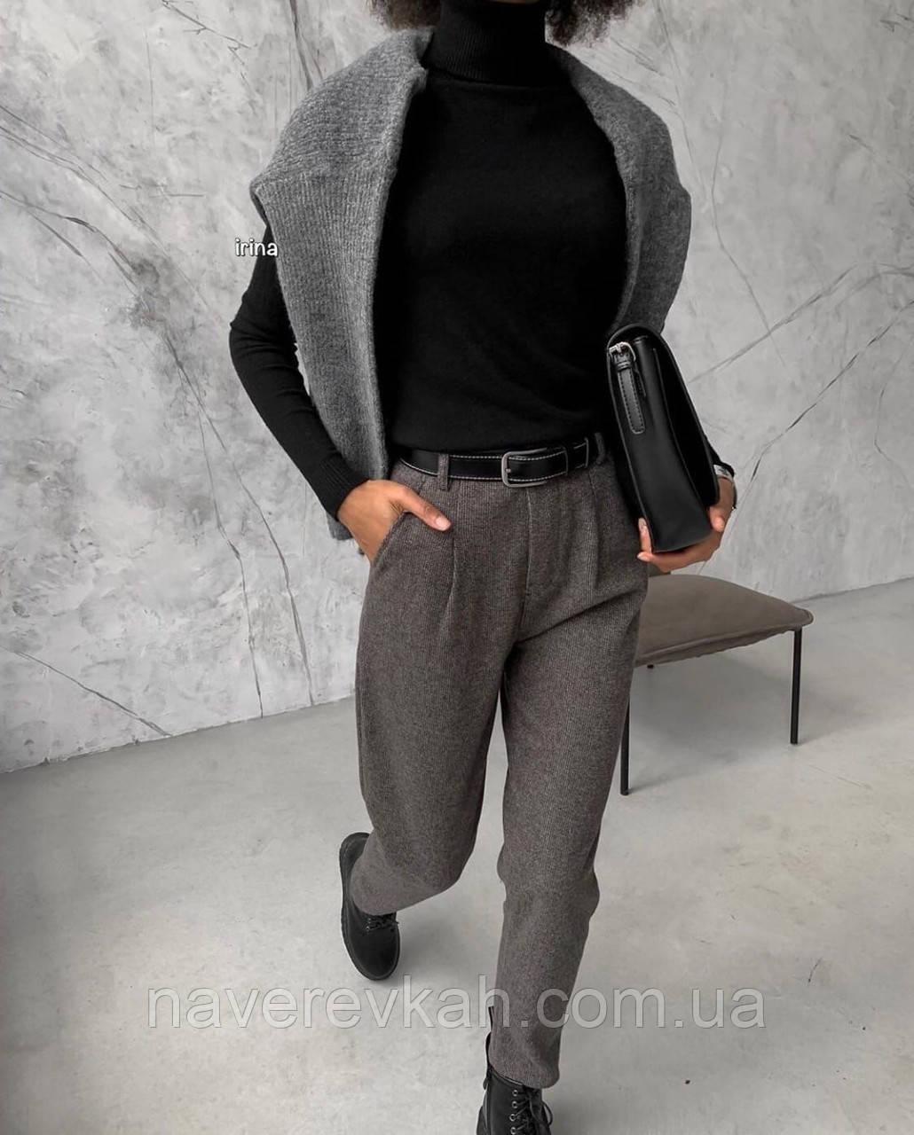 Женские зимние теплые брюки трикотаж шерсть S-М М-L