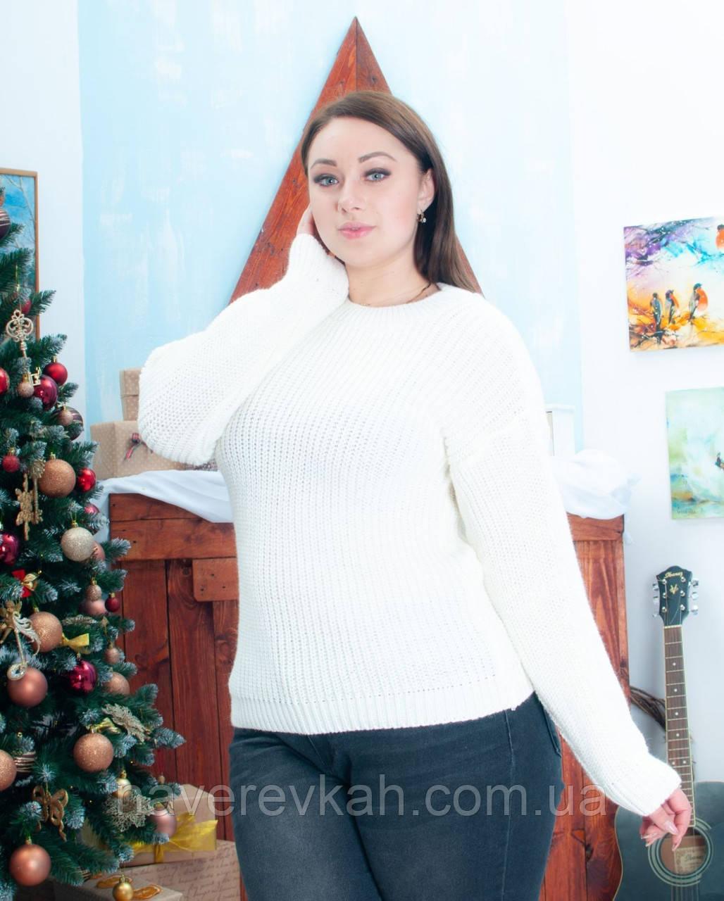 Женский зимний теплый свитер вязка молочный шоколадный 48-54