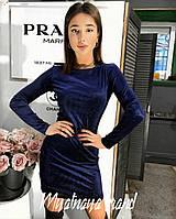 Женское платье королевский бархат черный темно-синий изумруд бордо беж 42-44 44-46, фото 1