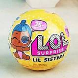 L. O. L. Surprise Куклы сюрприз в шаре маленькие сестрички вторая волна S3 Wave 2 lil sisters, фото 2