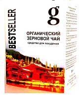 Bestseller - Органический зерновой чай для похудения (Бестселлер) ( Оригинал )