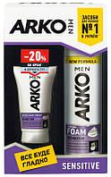 Подарочный набор Арко Sensitive (Пена для бритья + Крем после бритья)