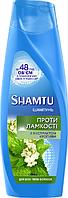 """Шампунь Shamtu """"Против ломкости для всех типов волос"""" (200мл.)"""