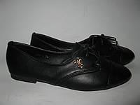Женские Мокасины на шнурке черные