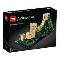 LEGO Architecture Конструктор Великая китайская стена 21041 Great Wall of China