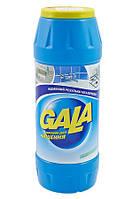 Чистящий порошок Gala Хлор 500г