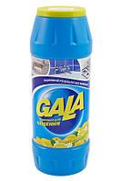 Чистящий порошок Gala Лимон 500г
