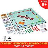Hasbro Настольная игра Классическая Монополия C3888 C1009 Monopoly Speed Die Edition Board Game, фото 6