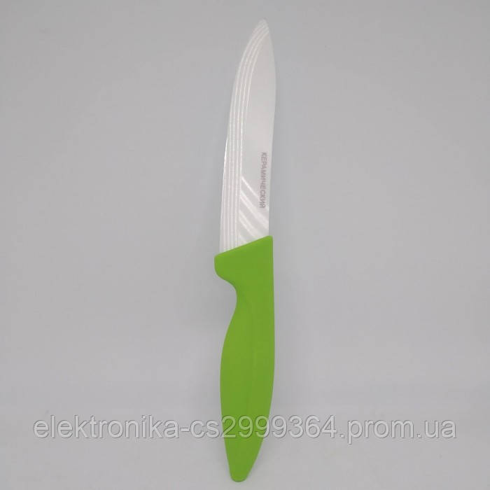 Универсальный кухонный керамический нож Golden Star 5'' Зелёный