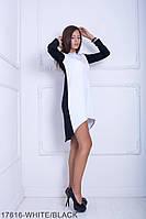 Вільне двокольорове асиметричне плаття Spring