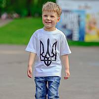 """Детская патриотическая футболка """"Тризуб"""" белая"""