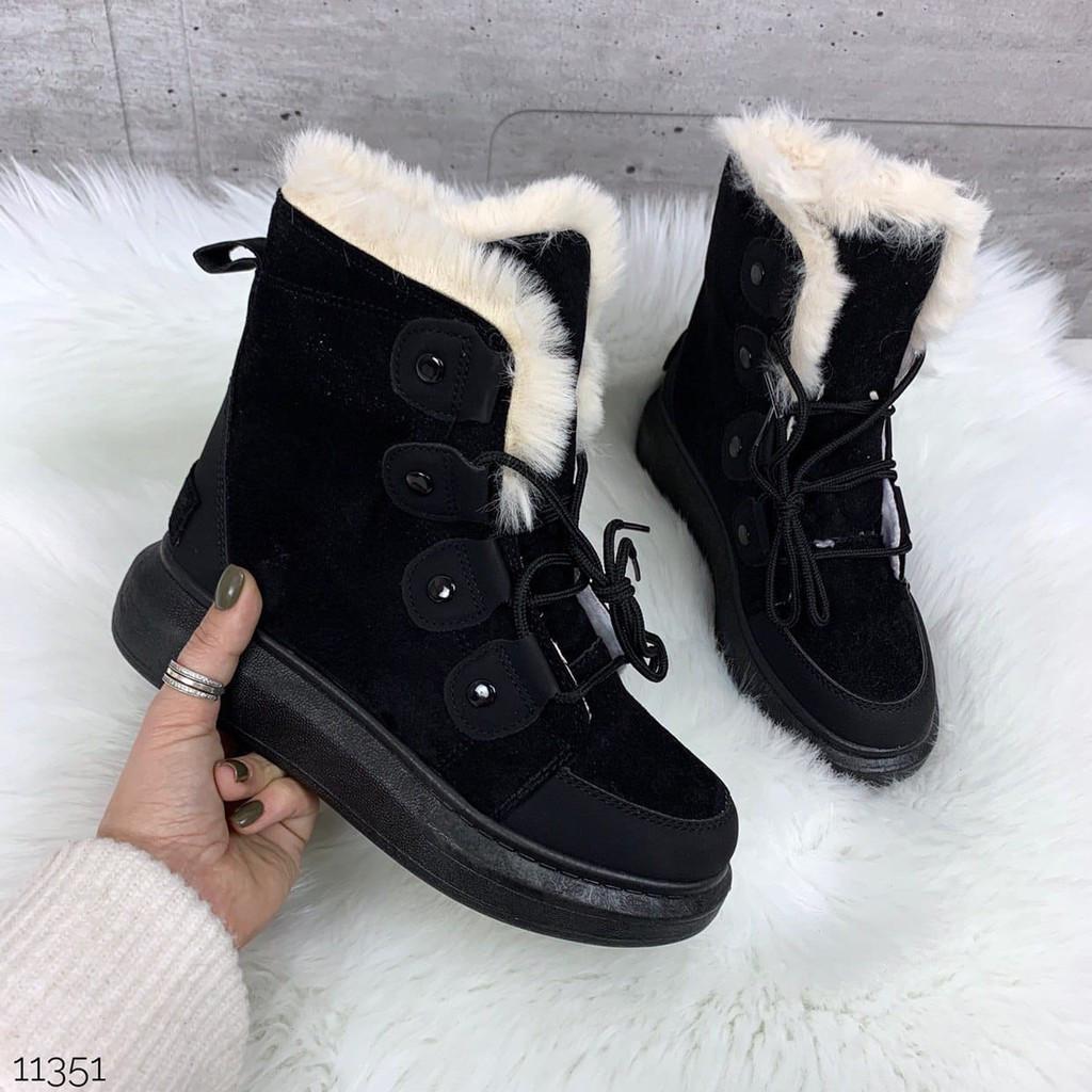 Зимние ботиночки =MIL_I=,