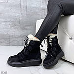 Зимние ботиночки =MIL_I=,, фото 2