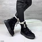 Зимние ботиночки =MIL_I=,, фото 4