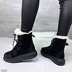 Зимние ботиночки =MIL_I=,, фото 6