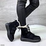 Зимние ботиночки =MIL_I=,, фото 8