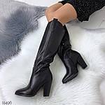 Сапожки еврозима, фото 5